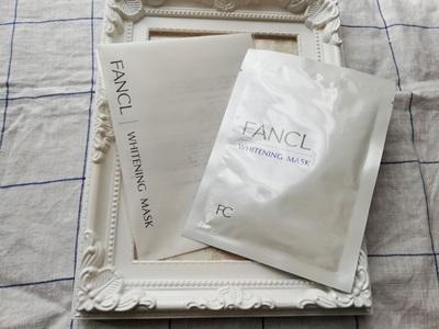 ファンケルFANCL美白ホワイトニングマスク