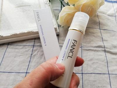 ファンケルFANCL美白ホワイトニング化粧液