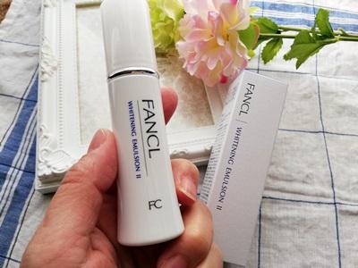 ファンケルFANCL美白ホワイトニング乳液